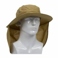 EZ-COOL Evaporative Cooling Ranger Hat with Neck Shade
